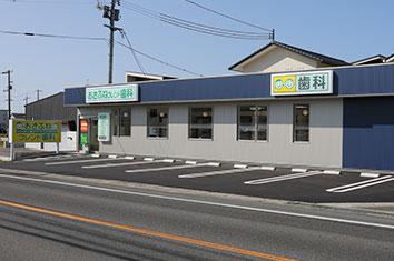 岡山県瀬戸内市内の歯医者 おさふねフレンド歯科の外観